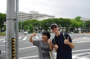 Visiting Urara in Nagoya